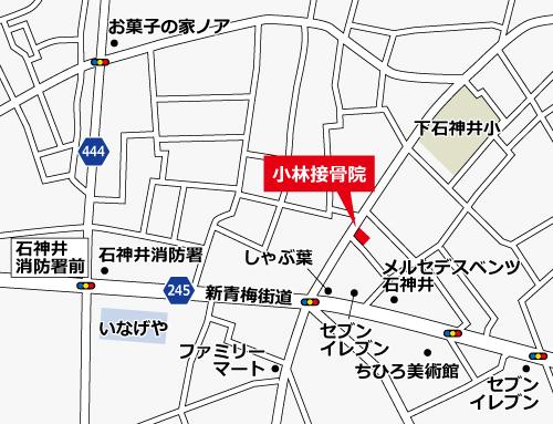こばやし接骨院の地図