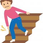 階段を降りる時痛む